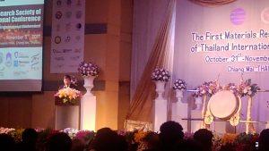 タイの材料開発協会の会議に参加しました