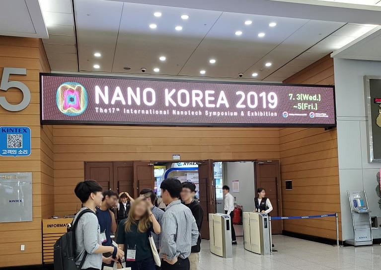 NANO KOREA 2019