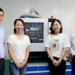 蘇州新能高材科技有限公司